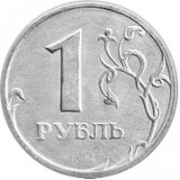 1 ruble, 1997