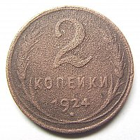 Two pennies in 1924 after cleaning electrolysis