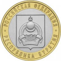 Republic of Buryatia