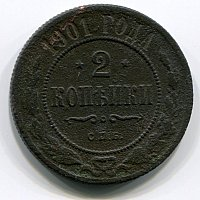 Two pennies in 1882 after 10 days in a lather