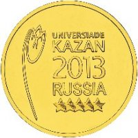 The logo and the emblem of the Universiade in Kazan