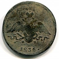 Masonic penny 1836 to clean