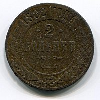 Two pennies in 1882, after three days in a lather