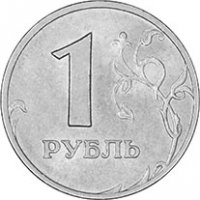 1 ruble, 2002