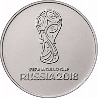 Emblem of the FIFA 2018 World Cup in Russia