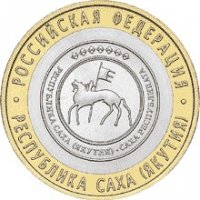 The Republic of Sakha (Yakutia)