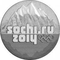 Logo Games in Sochi